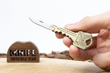 "Нож-брелок ""Knife Key"" 5Cr15MoV Stainless Steel KEY102 от SOG — Kknife"