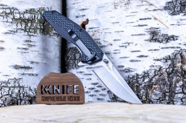 "Нож ""Coilover"" 8Cr13MoV Black GRN 1348 от Kershaw — Kknife"